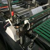 Saco de alta velocidade que faz a máquina para os sacos da embalagem de selagem do lado do PE dos PP (DC-RQL)