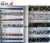 Уравновешивание мозаики серии вспомогательного оборудования украшений