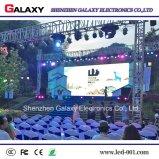단계 사용을%s 방수 P3.91 P4.81 옥외 풀 컬러 임대 LED 영상 벽 스크린 전시