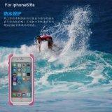 Deux voies d'employer la caisse imperméable à l'eau neuve de mobile/téléphone cellulaire pour l'iPhone 6s