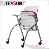 プラスチックアームを搭載する低い背部プラスチック折るタスクのオフィスの訪問者の会合のレセプションの椅子