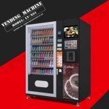 コンボの飲み物および軽食の自動販売機LV-X01