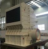 Китай - низкая цена воздействия подавляющие (PFS1110)