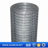 耐食性の会社の中国の工場供給によって溶接される金網