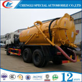 5cbm高圧下水の吸引タンクトラック