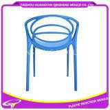 고아한 형식 공 백레스트 플라스틱 의자 조형