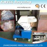 Forte frantoio di plastica residuo per l'ABS dell'animale domestico del PE del PVC pp