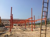 Almacén prefabricado de la estructura de acero del precio competitivo