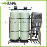 оборудование системы очищения мембраны UF ультрафильтрования воды 2000lph