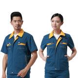 Uniforme funzionante 100% del personale unisex giallo del cotone con il breve manicotto