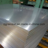 2.5mm Aluminium-Blatt