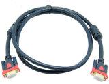 5m VGA-Kabel