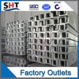 Canal de acero estructurado del acero del carbón laminado en caliente de China Supplier
