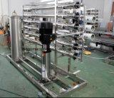 Planta do tratamento da água para a água bebendo empacotada