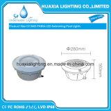 熱いSellling完全な中国IP68 PAR56の水中水泳LEDライト製造