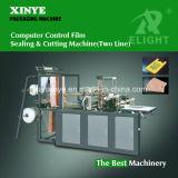 ベスト及び書類封筒のための計算機制御の底シーリングそして打抜き機