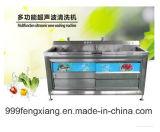 Machine à laver multifonctionnelle de fruits de mer d'onde ultrasonique, légume, rondelle de vaisselle