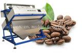CCDのカメラのコーヒー豆ピーナツ大豆カラーソート機械