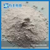 白いセリウムの酸化物の磨く粉ガラスの磨く粉