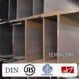 Fascio di H/sezione Ipe/S355nl/S275jr Heb/Hea 300*150 fascio/del segnale