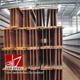 Precio laminado en caliente de la viga del material de construcción de la estructura de acero H