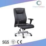 현대 디자인 저가 우수한 매니저 의자