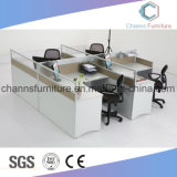 현대 가구 사무실 테이블 컴퓨터 책상 워크 스테이션