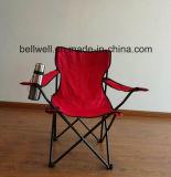 داخليّ وخارجيّ حارّ [سل بروموأيشن] كرسي تثبيت مع متّكأ أثاث لازم خارجيّ