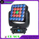 Ly Ce RoHS Luz de etapa 25X15W Moving Head LED Matrix Display