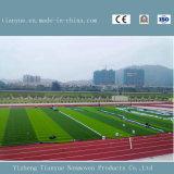 Синтетическая трава для миниого футбольного поля