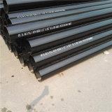 Tubulação redonda preta da classe B de ASTM A53 API 5L para o petróleo e o gás
