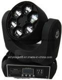 Disco лампа 6ПК 15W RGBW в 1 СВЕТОДИОДНЫЙ ИНДИКАТОР Bee глаз перемещение головки блока цилиндров