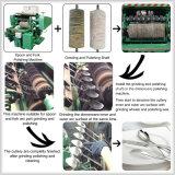 スプーンおよびフォークの外および内部アークの表面の磨く機械