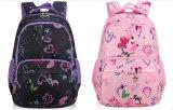 熱い販売の二重肩の漫画の印刷のランドセルのバックパック袋