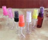 Bouteille en plastique de qualité avec le meilleur prix (PETB-05)