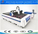 中国の高精度の低価格のファイバーレーザーの打抜き機Hx