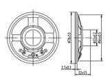 70mm 8ohm 0.25W aktiver Papierkegel-Lautsprecher für Auto, Fernsehapparat, Verstärker