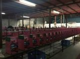 Handelsqualitäts-elektrische Eis-Zerkleinerungsmaschine für Verkauf