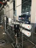 2017の熱い販売の水処理システム機械