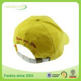Reine Großhandelsfarbe gestickte Baseball-Hut-Schutzkappe