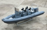Le canot automobile d'Aqualand 19feet 5.8m/côte gonflables rigides folâtre le bateau de sauvetage (RIB580T)