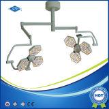 FDA 승인되는 LED Shadowless 수술장 빛