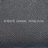50d Water Jet Woven Fusible Interlining
