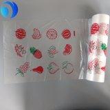 롤에 최신 판매 플라스틱 음식 패킹 부대