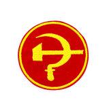 Design personnalisé personnelle de haute qualité patch broderie Lettre militaire de l'étiquette