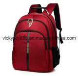 Waterproof Double Shoulder Business Laptop Computer Notebook Backpack Bag (CY3334)