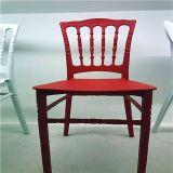 現代木の食事の椅子の屋外の椅子の庭のプラスチック椅子