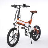 دراجة [فولدبل] كهربائيّة مع [36ف] [7.8ه] [لغ] بطارية