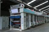 PVC収縮のラベルのグラビア印刷の印刷機