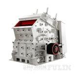 Горячая Продажа оборудования для тонкой воздействие Дробильная установка машины
